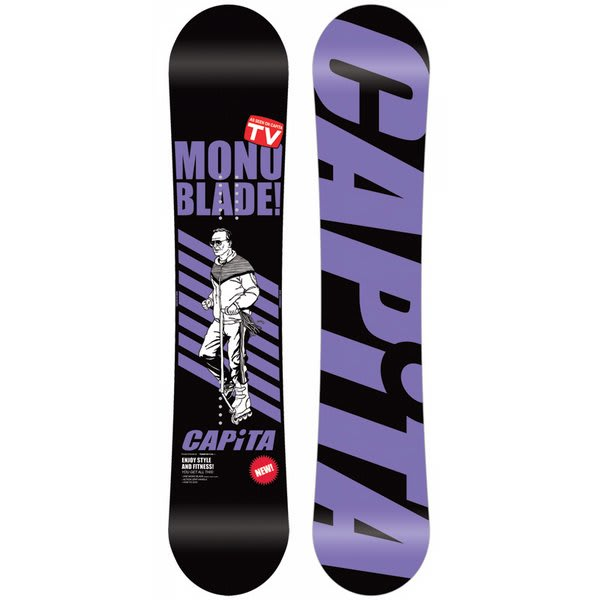 Capita Stairmaster Wide Snowboard