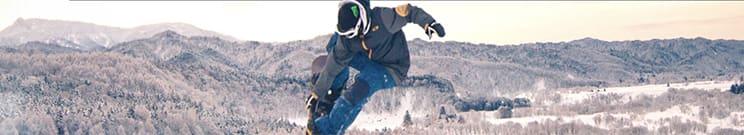 2014 Head Snowboards