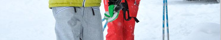 Skinny Ski Pants