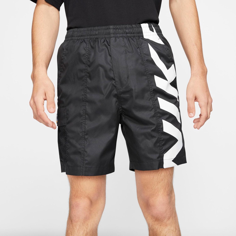 Nike SB Water Boardshorts